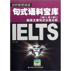 The Daban rock tunnel boring machine (TBM) construction technology(Chinese Edition): WEN RONG . LI ...