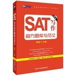 Official New Channel SAT exam with essay writing (4th Edition)(Chinese Edition): HU MIN . JIANG ...