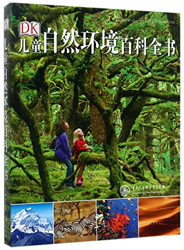 9787520200950: DK Encyclopedia of Nature (Chinese Edition)