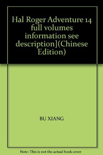 Hal Roger Adventure 14 full volumes information: BU XIANG