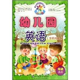 Genuine Promotional Items ] Multiple Intelligences Education Series before Kindergarten children ...