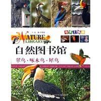 The natural Library - Seagull albatross frigate: GUO YU BIN