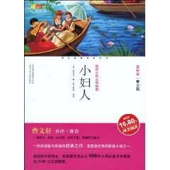 young adult literature featured the world s: LV LI NA