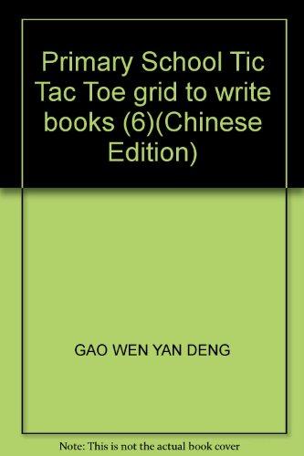9787530319390: Primary School Tic Tac Toe grid to write books (9 ...