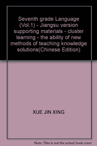 Seventh grade Language (Vol.1) - Jiangsu version supporting materials - cluster learning - the ...