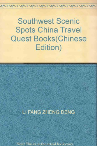 Southwest Scenic Spots China Travel Quest Books(Chinese Edition): LI FANG ZHENG DENG