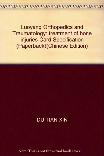 9787530434284: Luoyang Orthopedics and Traumatology: treatment of bone injuries Card Specification (Paperback)(Chinese Edition)