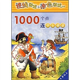1000 points with Dinosaur World the connection the game books Mall coloring genuine Wenxuan network...