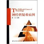 The genuine book neurologist difficult cases Yun Yuan Beijing Science and Technology Press 120.00(...