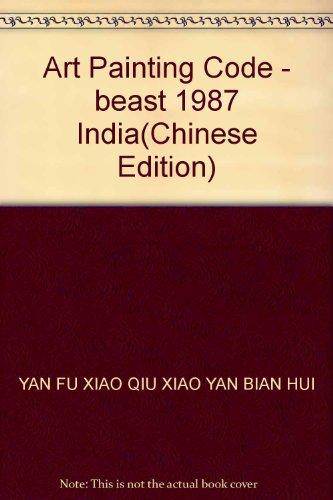 Art Painting Code - beast 1987 India(Chinese Edition)(Old-Used): YAN FU XIAO QIU XIAO YAN BIAN HUI
