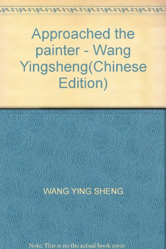 Approached the painter - Chen Ping(Chinese Edition): BEN SHE.YI MING