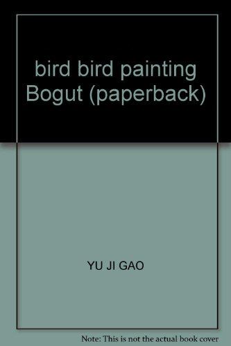 9787530537497: bird bird painting Bogut (paperback)