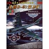 Stunning military simulation mode manually Series 14: U.S. B-52 bomber (3D stereo puzzle)(Chinese ...