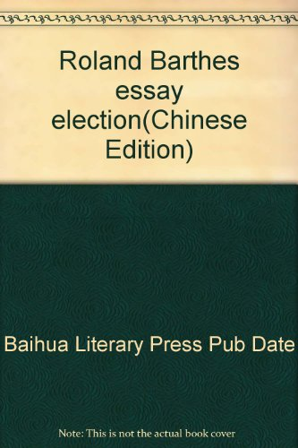 9787530654422: Roland Barthes essay election(Chinese Edition)