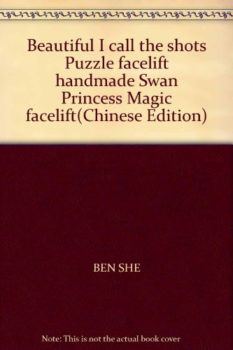 Beautiful I call the shots Puzzle facelift hand Sleeping Beauty Princess fairy(Chinese Edition): ...