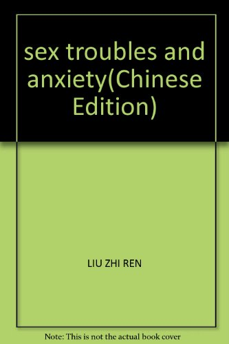sex troubles and anxiety(Chinese Edition): LIU ZHI REN