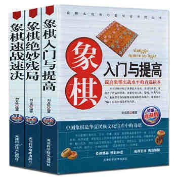 chess entry and improving(Chinese Edition): LIU LI MIN