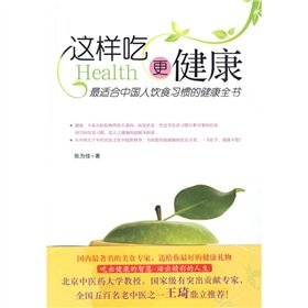 way to eat more healthy: the most: ZHANG WEI JIA