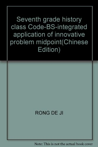 Innovative Questions comprehensive Code midpoint applications: 7th grade history (Vol.1) (with ...