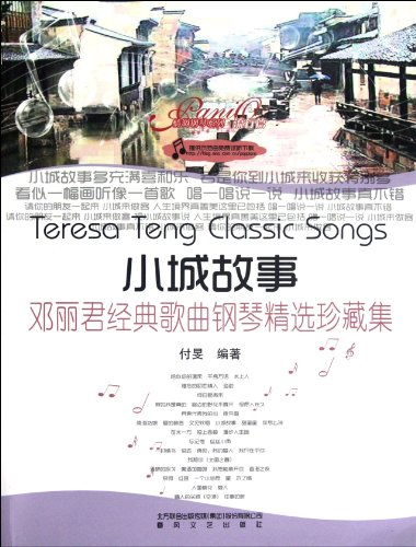 9787531342373: Small Town Story: Teresa Teng classic song piano Featured Collector's Album(Chinese Edition)