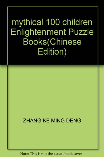 9787531531401: mythical 100 children Enlightenment Puzzle Books(Chinese Edition)