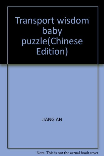 Transportation wisdom baby puzzle(Chinese Edition): JIANG AN