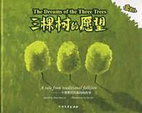 The Dreams of the Three Trees -