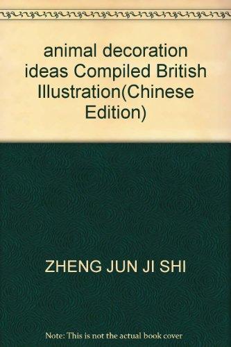 animal decoration ideas Compiled British Illustration(Chinese Edition): ZHENG JUN JI SHI