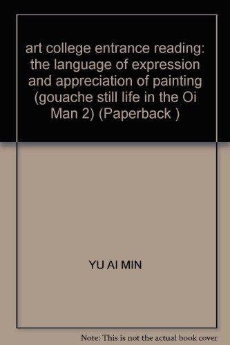 Gouache Still Life 2 in Edmonton(Chinese Edition): LI YI AN