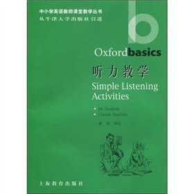 9787532063789: Simple Listening Activities(Chinese Edition)