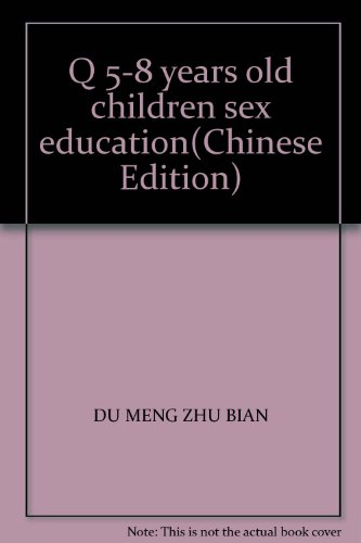 Q 5-8 years old children sex education(Chinese Edition): DU MENG ZHU BIAN