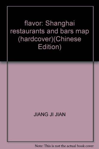 flavor: Shanghai restaurants and bars map (hardcover): JIANG JI JIAN