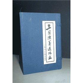 9787532214082: The Romance of Three Kingdoms (comic strip) (Set 60 Volumes) (Paperback)