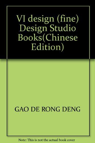 VI design (fine) Design Studio Books(Chinese Edition): GAO DE RONG DENG