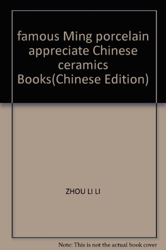 famous Ming porcelain appreciate Chinese ceramics Books(Chinese: LI, ZHOU LI