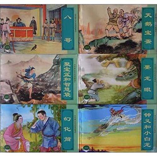 ancient Chinese folk story (3 of 6)(Chinese Edition): TANG CONG YUN