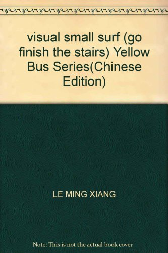 visual small surf (go finish the stairs) Yellow Bus Series(Chinese Edition): LE MING XIANG