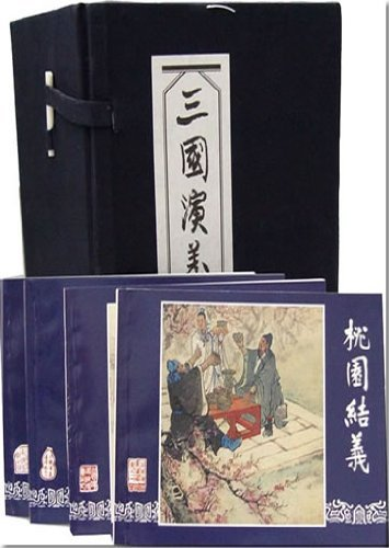 9787532236510: Romance of the Three Kingdoms-Picture-story Book (Chinese Edition)