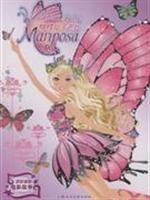 bilingual movie Barbie Story Series: Barbie Dream: ZOU JING YI