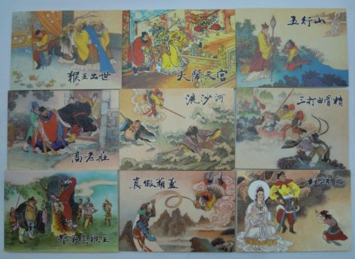 Journey to the West (comic book collection this) (Set of 20)(Chinese Edition): WU CHENG EN