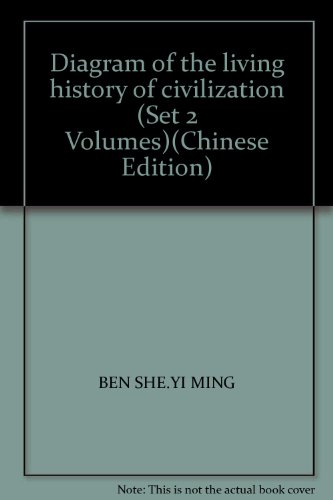 Diagram of the living history of civilization (Set 2 Volumes)(Chinese Edition)(Old-Used): BEN ...