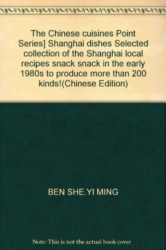 The Chinese cuisines Point Series] Shanghai dishes: BEN SHE.YI MING