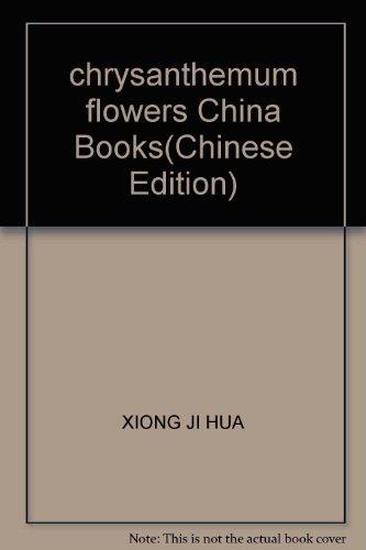 chrysanthemum flowers China Books(Chinese Edition): XIONG JI HUA
