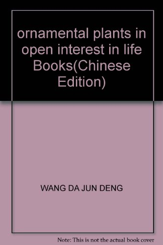 ornamental plants in open interest in life Books(Chinese Edition): WANG DA JUN DENG