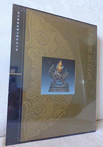 00dd2cfe13d9e 9787532373307  Qing dai gong ting hui hua    Qing Dynasty Palace ...