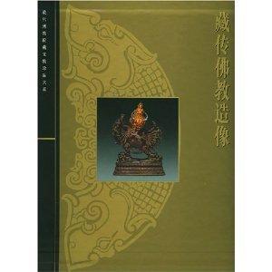 9787532373307: Qing dai gong ting hui hua = [Qing Dynasty Palace Paintings] - Gu gong bo wu yuan cang wen wuzehn pin da xi = [Catalogue of Cultural Treasures in the Palace Museum]