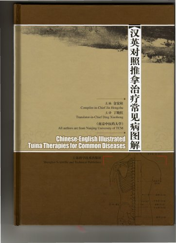 9787532386345: Chinese-English Illustrated Tuina Therapies for Common Diseases