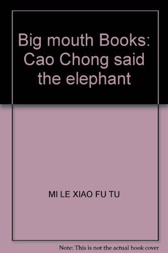 9787532466801: Big mouth Books: Cao Chong said the elephant
