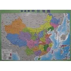 9787532478736: Map of China (crystal version) (Chinese Edition)