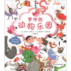 9787532491049: The baby studies pocket card|pronounce (Chinese edidion) Pinyin: bao bao xue xi kou dai ka / pin yin